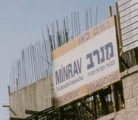 Ny_synagoga_skylt